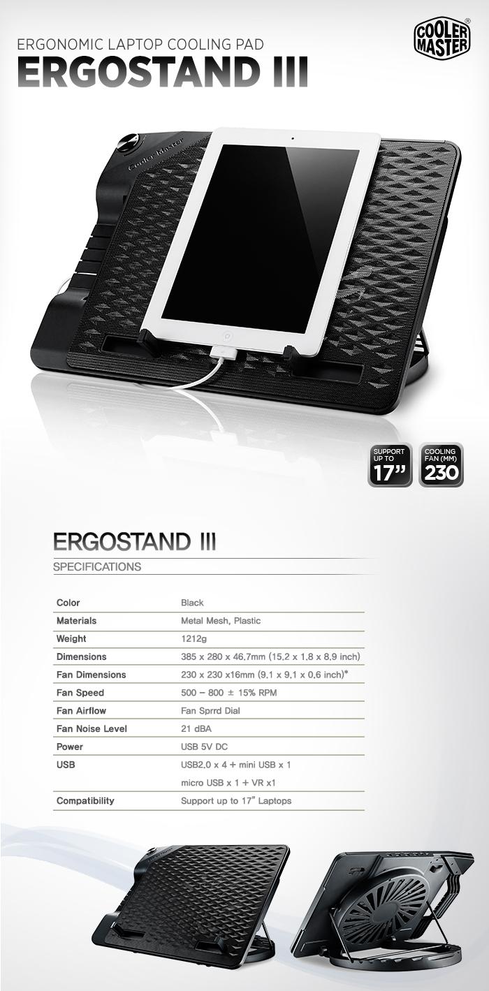 쿨러마스터 Notepal Notepal ErgoStand III 스펙부