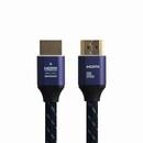 Ultra High Speed HDMI v2.1 케이블