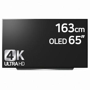 LG전자 OLED65CXPUA 해외구매 (세금/배송료 별도)_이미지