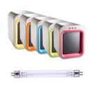 젖병 소독기 자외선 램프