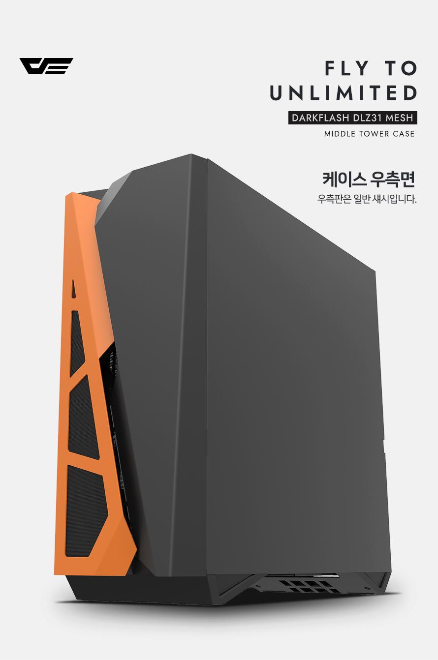 darkFlash DLZ31 RGB MESH 강화유리 (블랙)