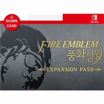 Nintendo 파이어 엠블렘 풍화설월 익스팬션 패스 SWITCH