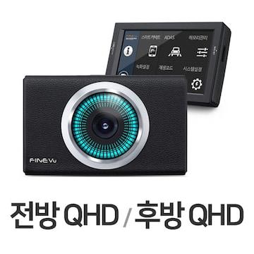 파인디지털 파인뷰 GX2000 뉴 2채널(64GB)