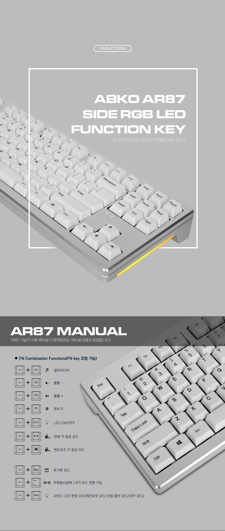 ABKO AR87 CNC 풀 알루미늄 체리키보드 (실버, 흑축)