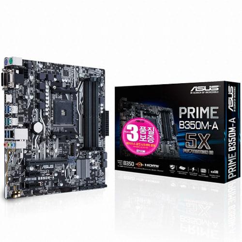 ASUS PRIME B350M-A STCOM_이미지