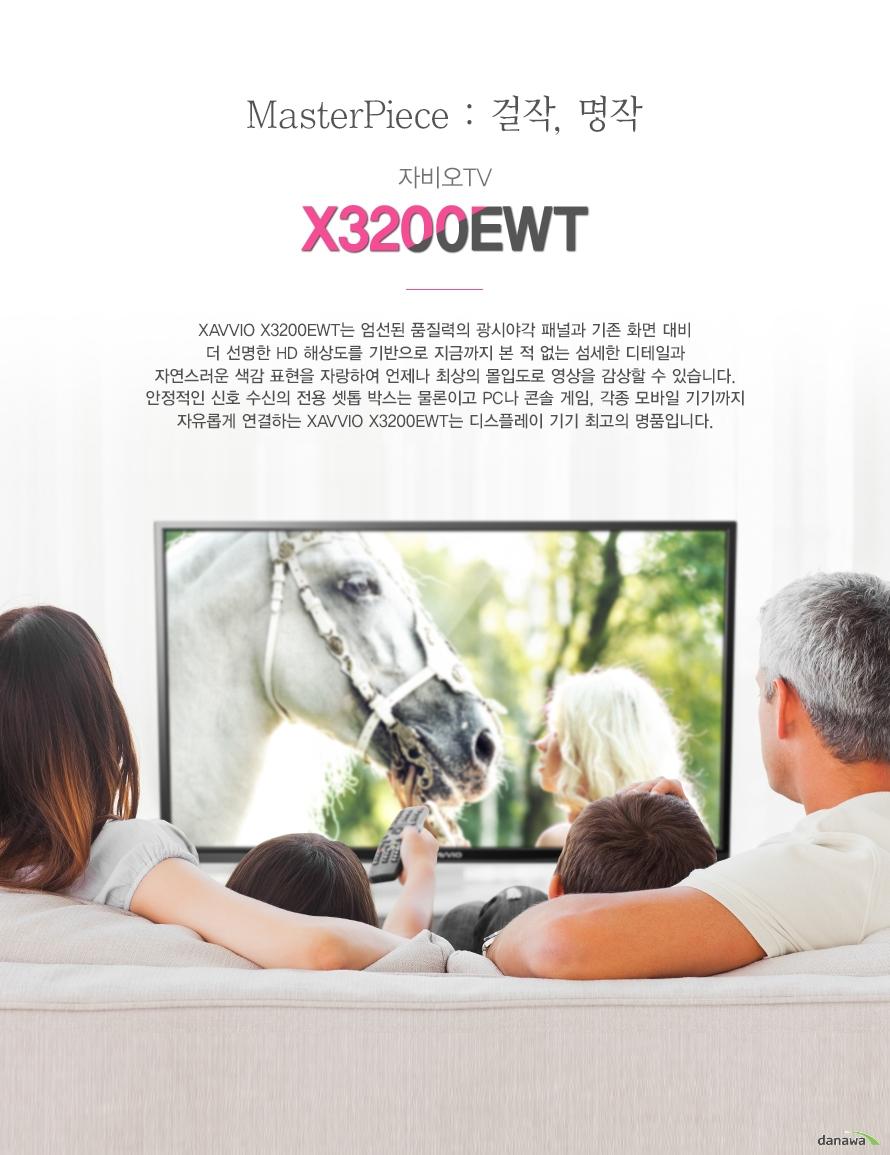 자비오씨앤씨 X3200EWT PLUS