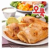 오쿡 그릴 닭가슴살 스테이크 200g (15개)