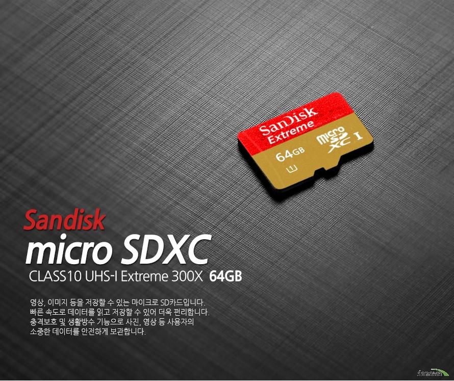 Sandisk micro SDXCCLASS10 UHS-I Extreme 300X64GB영상, 이미지 등을 저장할 수 있는 마이크로 SD카드입니다. 빠른 속도로 데이터를 읽고 저장할 수 있어 더욱 편리합니다. 충격보호 및 생활방수 기능으로 사진, 영상 등 사용자의 소중한 데이터를 안전하게 보관합니다.