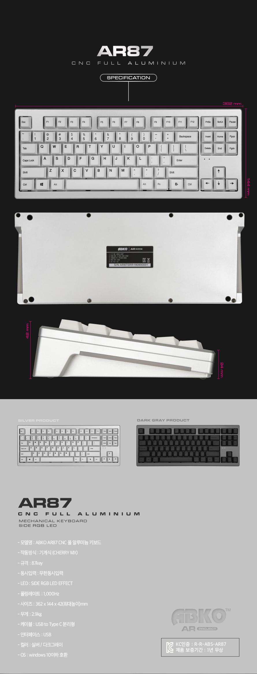 ABKO  AR87 CNC 풀 알루미늄 체리키보드(실버, 저소음 적축)