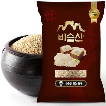 비슬산(주) 천년지기 찰현미 5kg (20년 햅쌀)