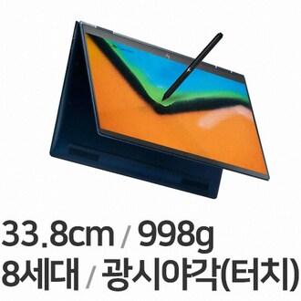 HP 엘리트 드래곤플라이 9JT76PA (SSD 512GB)_이미지