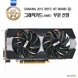 SAPPHIRE  라데온 R9 270X OC D5 2GB Dual-X_이미지