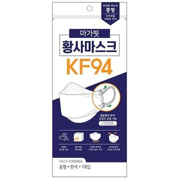 코코팜 마가핏 KF94 중형 (1개)_이미지