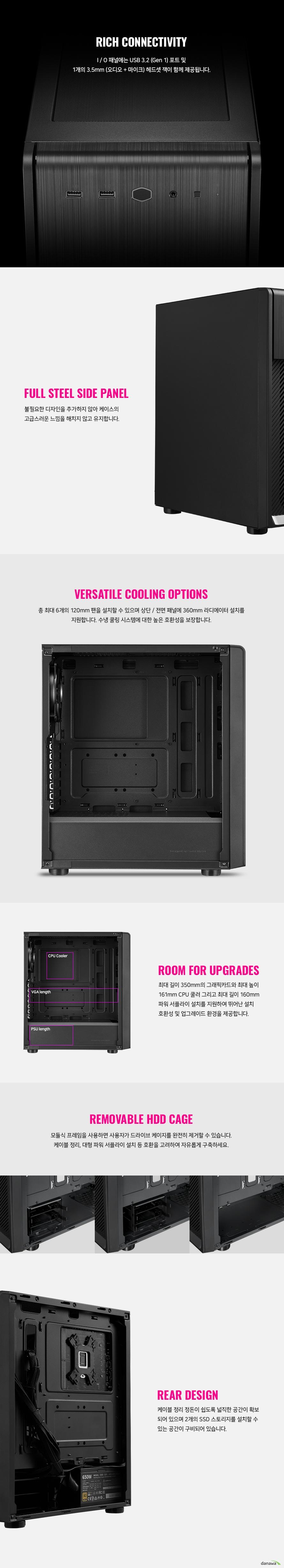 쿨러마스터 ELITE 500 STEEL (블랙)