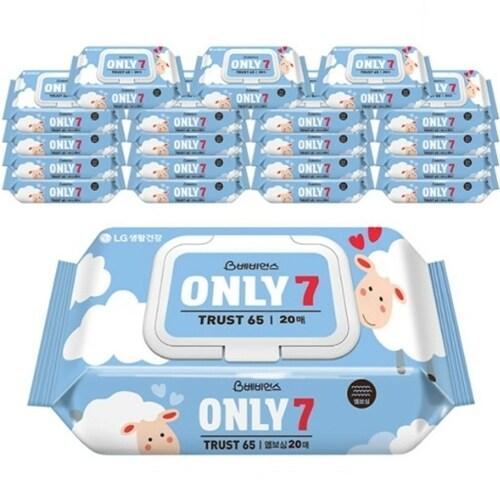 LG생활건강 베비언스 온리7 트러스트 65 물티슈 캡형 70매 (10팩, 700매)_이미지