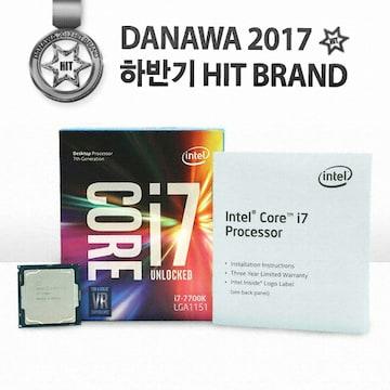 인텔 코어i7-7세대 7700K (카비레이크) (정품)