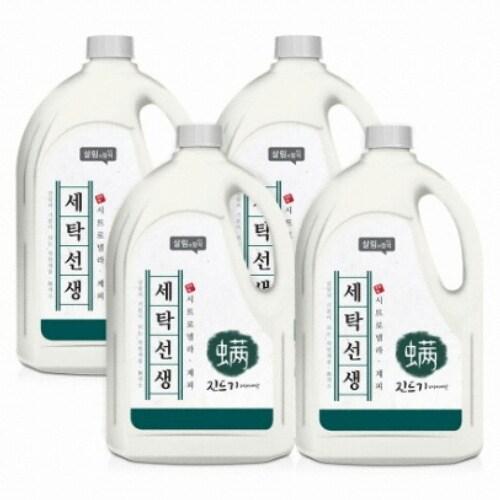 살림의정석  세탁선생 진드기 액체세제 2.5L (4개)_이미지