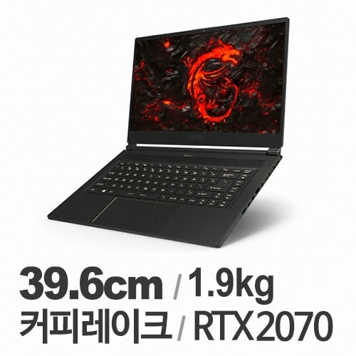 MSI GS시리즈 GS65 Stealth 8SF (SSD 256GB)_이미지