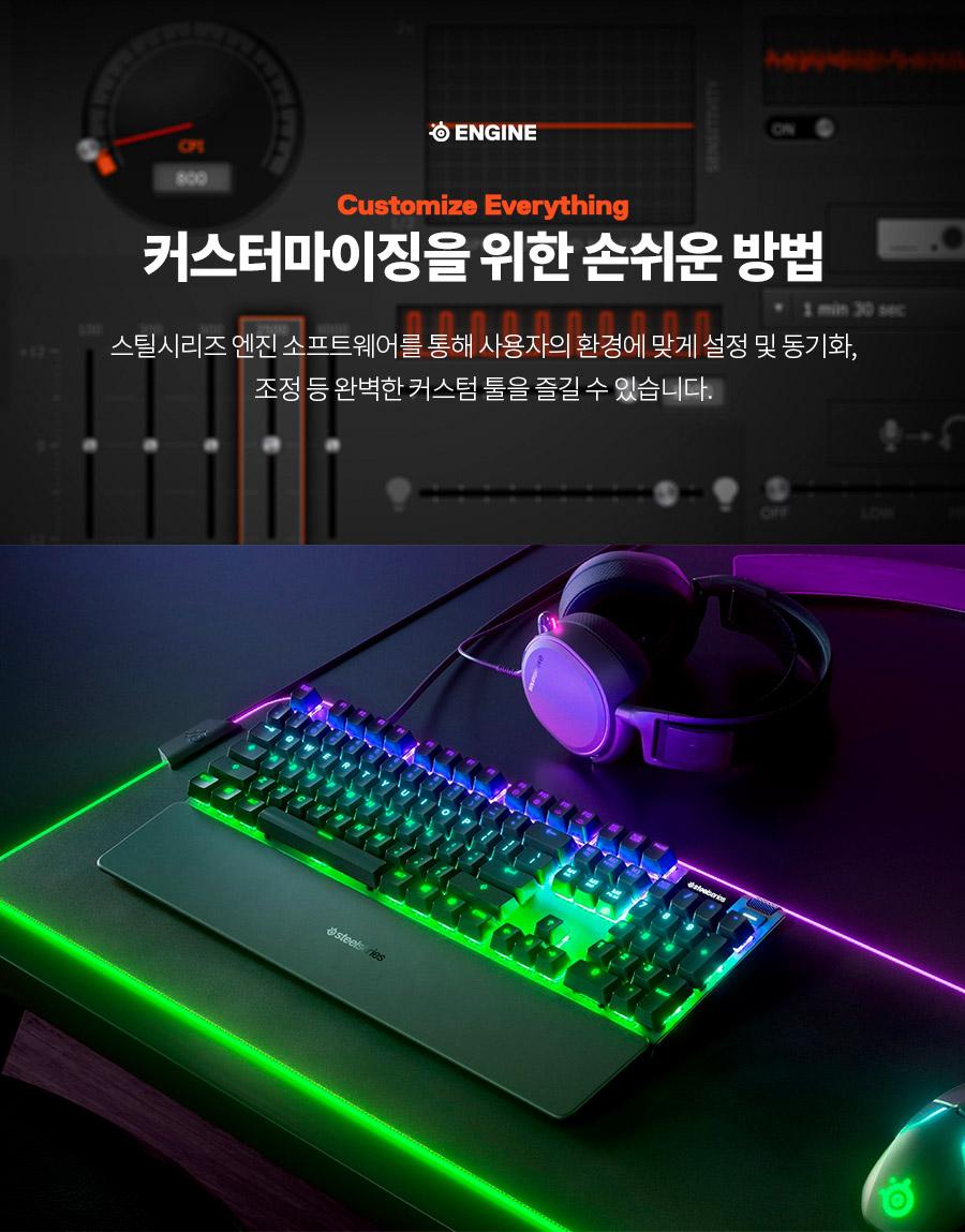 스틸시리즈 Apex Pro (정품)