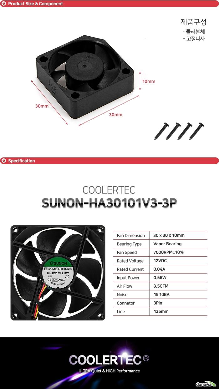 SUNON HA30101V3