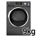 GL-HD90G