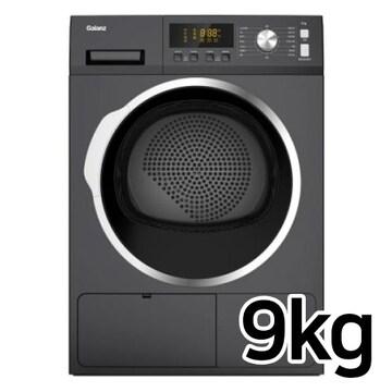 갈란츠 GL-HD90G