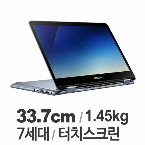 삼성전자 2019 노트북 Pen Active NT730QAZ-A38A WIN10(SSD 500GB)
