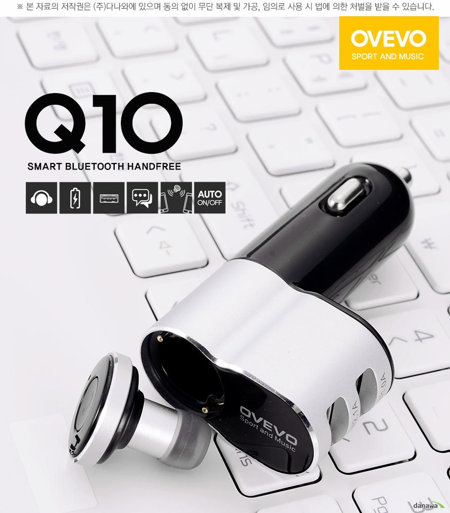 ovevo sport and music q10 smart bluetooth handfree