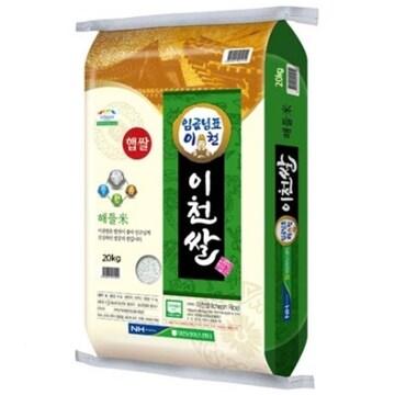 임금님표 이천쌀 해들미 20kg (20년산)