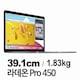 APPLE 맥북프로 MLH32KH/A (SSD 256GB)_이미지_0