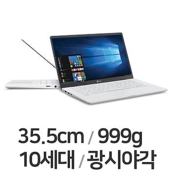 LG전자 2020 그램14 14Z90N-VR50K