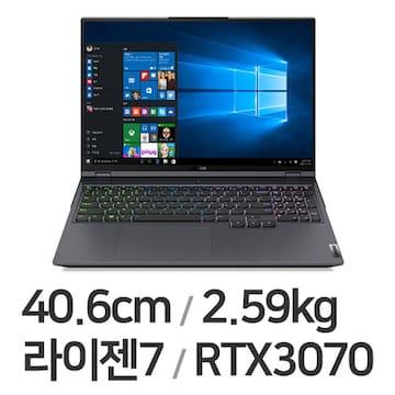 레노버 LEGION 5 Pro 16ACH R7 STORM 3070 W10P (SSD 512GB)_이미지