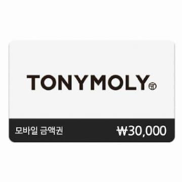 토니모리 온/오프 통합권(3만원)