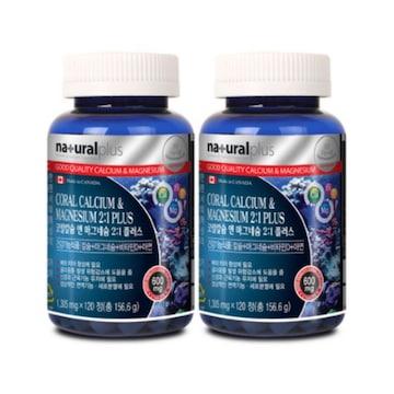내츄럴플러스 코랄칼슘 앤 마그네슘 2:1 플러스 120정