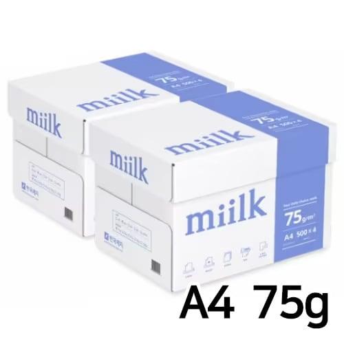 한국제지 밀크 복사용지 A4 75g (8팩, 4000매)_이미지
