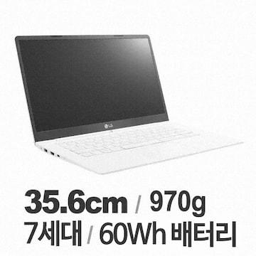 LG 올데이그램 14ZD970-GX55K