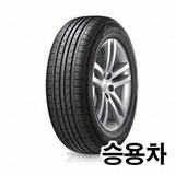 한국타이어  앙프랑 에코 H433 195/65R15