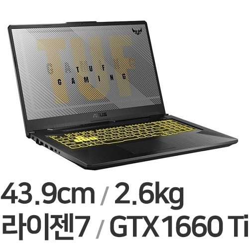 ASUS TUF Gaming A17 FA706IU-H7015T (SSD 1TB)_이미지