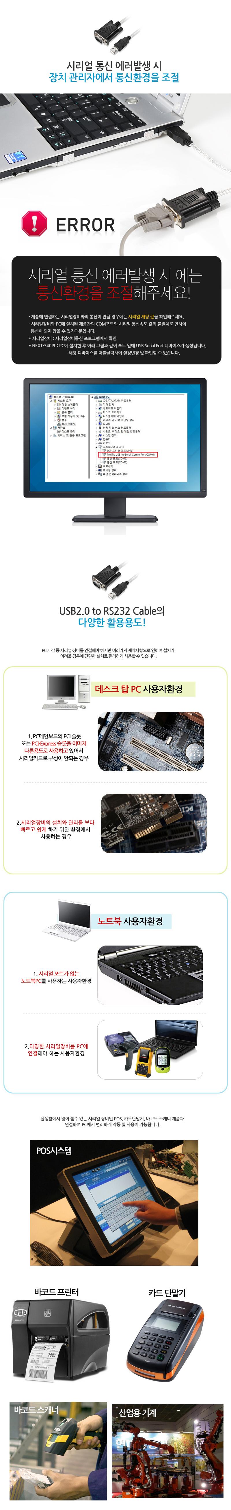NEXT-340PL_3_160328.jpg