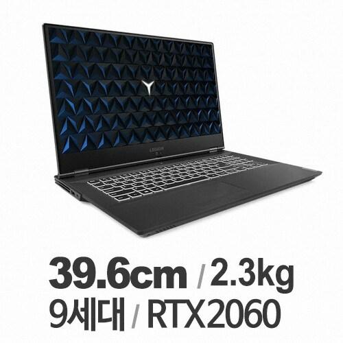 레노버 LEGION Y540-15IRH i7 Blade 2060(SSD 256GB)