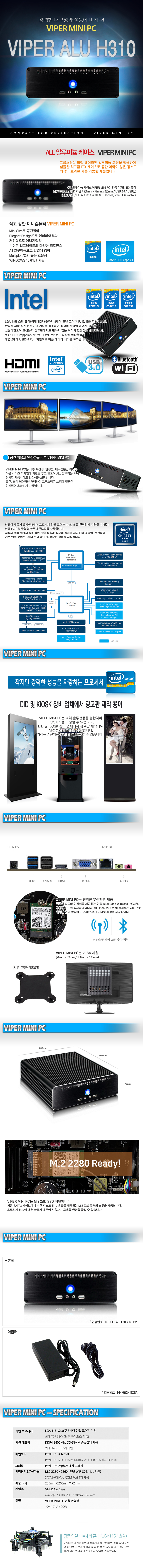 오존컴퍼니  VIPER Alu H310 i5-8500(4GB, M2 128GB + 1TB)