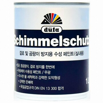 듀파 결로 및 곰팡이 방지용 수성 페인트(1L)