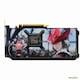 이엠텍 XENON 지포스 GTX1060 Super JETSTREAM D5 6GB FF14 에디션_이미지