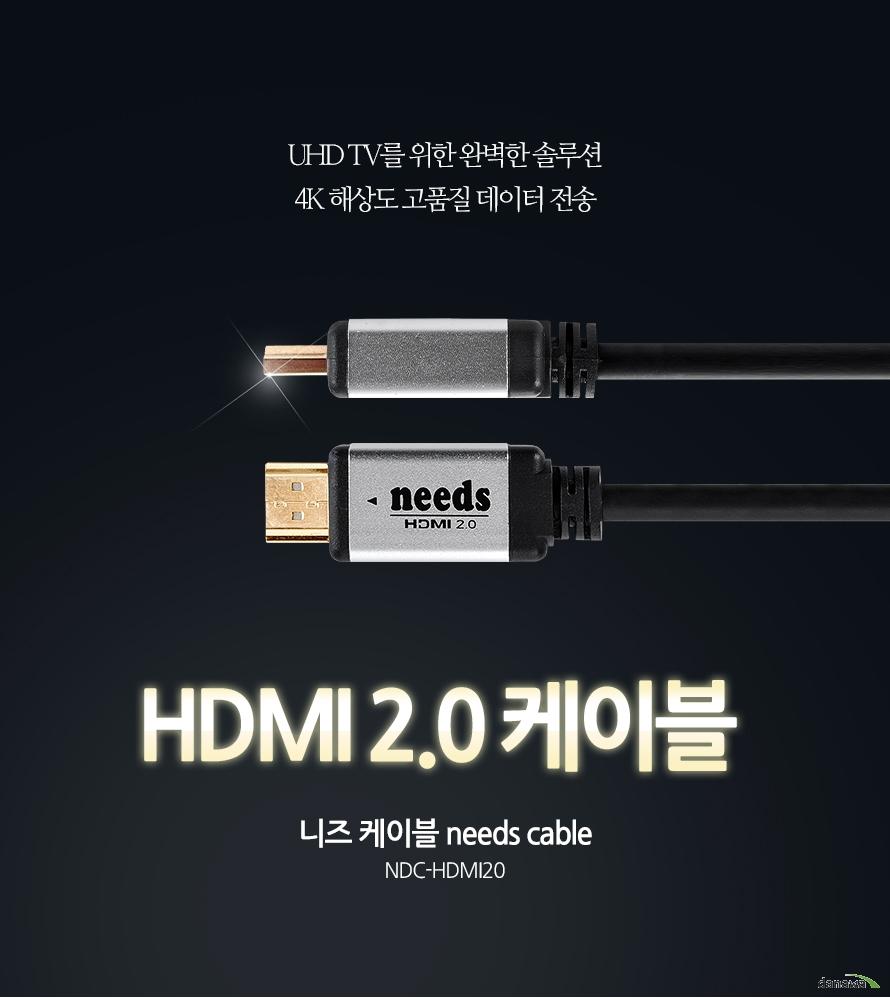 유엔코어 UC270LED DUAL HDMI