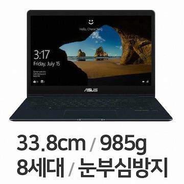 ASUS 젠북 UX331FAL-EG075T(SSD 256GB)