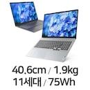Slim5 Pro16IHU6 Superb i7 W10