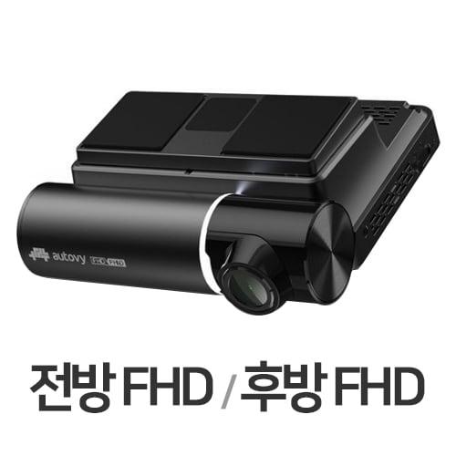 한라홀딩스 오토비 AX100 2채널(32GB, 무료장착)