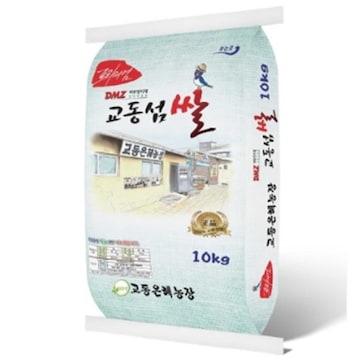 교동은혜농장 교동섬쌀 고시히카리 20kg (21년 햅쌀)