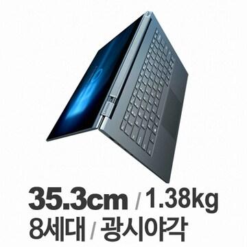 레노버 Yoga C930-13IKB 81C4009HKR(SSD 512GB)
