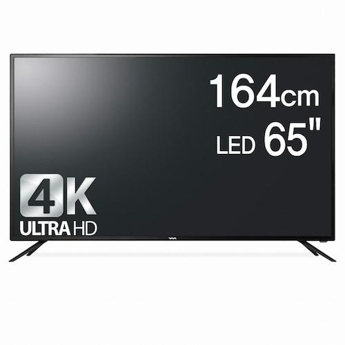 와사비망고  ZEN UN650 UHDTV Palette i20 (스탠드)_이미지